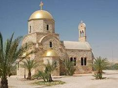 1-Day Baptism Site, Madaba, Mount Nebo and Dead Sea Tour from Amman