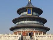 1-Day Tiananmen Square, Forbidden City, Temple of Heaven & Summer Palace