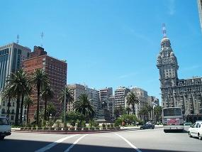Full Day Montevideo City Tour from Buenos Aires