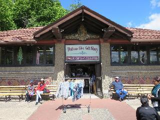 new york, watkins glen state park, finger lakes
