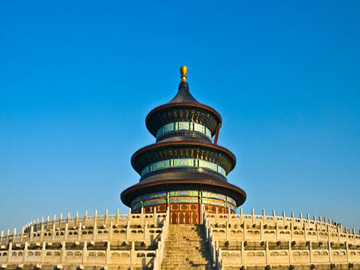 2-7 Days Beijing-Tianjin-Chengde Tour from Tianjin (Red Line, Tuesday Departure)