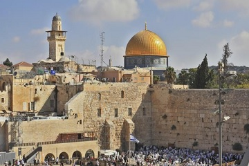 4-day Christian Israel tour from Tel Aviv/Jerusalem