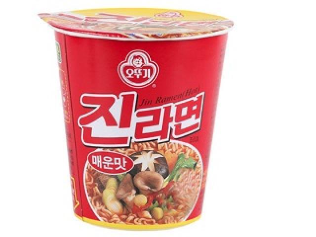 OTTOGI Jin Ramen Hot, 2.29 oz
