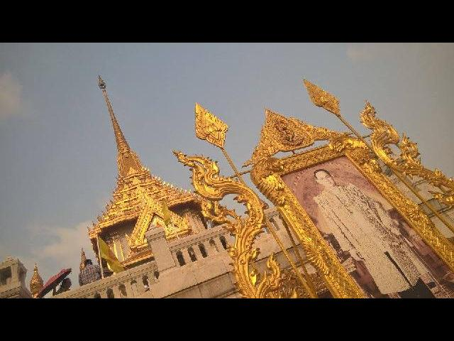 King Shrine
