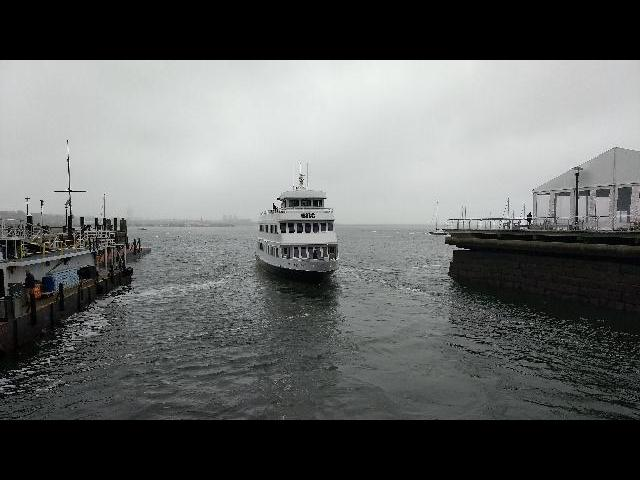 Boston Cruise