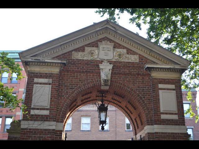 Harvard University Gate
