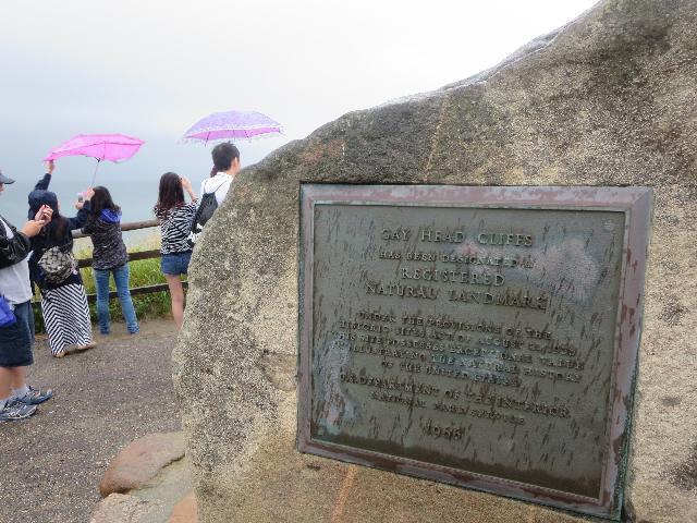 Gay Head Cliffs Registered National Landmark on Martha's Vineyard Island in the town of Aquinnah Massachusetts USA