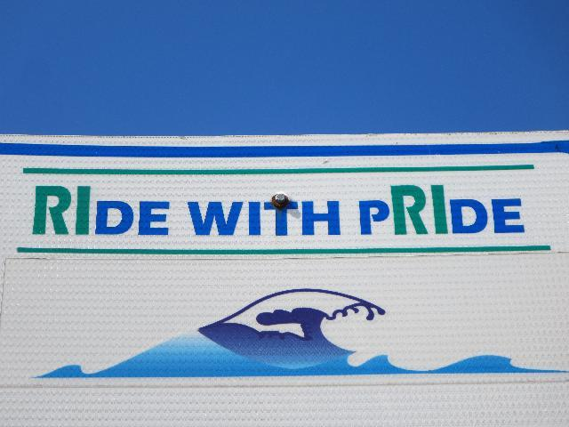 RIde with PRIde street sign in North RI 102 Victory Highway in West Greenwich, Kent County, Rhode Island, USA