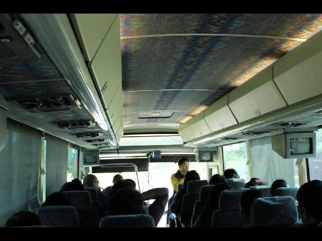 The Bus - interior