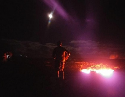 Full Moon Extreme Molten Lava Tour