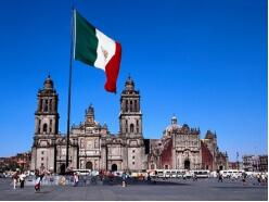 1-Day Mexico City Sightseeing Tour