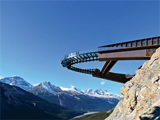 4-Day Canadian Rockies Banff, Jasper and Yoho National Park Tour from Calgary