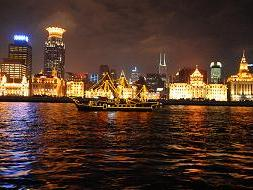 Charming Tour of Night Shanghai